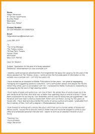 Cover Letter For Admin Clerk Clerk Cover Letter Customer Service Clerk Cover Letter