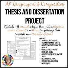 writing comments essay key stage 3