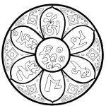 25 Ontwerp Kleurplaat Mandala Hartjes Mandala Kleurplaat Voor Kinderen