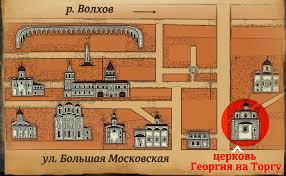 Рубль в xix в Эксперименты в денежном деле Область Культуры  эксперименты в денежном деле С 1828 года в обращение выпустили платиновые монеты номиналами в 3 6 и 12 рублей однако курсовая стоимость платины в те