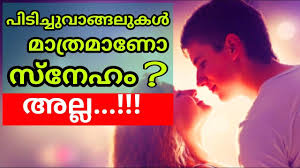 100 Really Powerful Emotional Love Quotes In Malayalam Paulcong