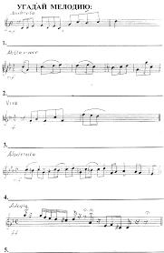 Учебное пособие для учащихся Контрольная работа по музыкальной  ЙОЗЕФ ГАЙДН