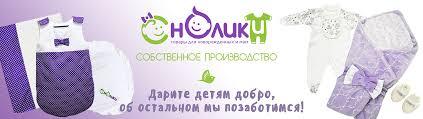 <b>Постельное белье</b> - купить в интернет-магазине АнтошкаСПБ в ...