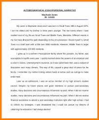 Personal Autobiography Essay Examples