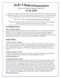 Sample Resume Bank Teller Position No Experience New Prepossessing