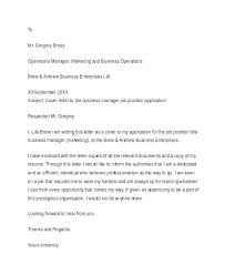 amazon cover letter software development manager application amazon salary