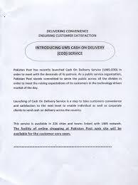 Pakistan Post Office Department