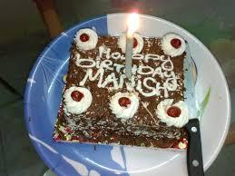 Manish Maurya Cake