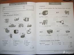 из для Английский в фокусе класс Контрольные задания  Иллюстрация 11 из 16 для Английский в фокусе 3 класс Контрольные задания ФГОС Быкова Дули Эванс