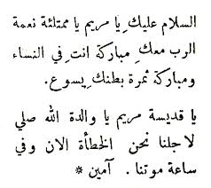 some arabic fonts typophile