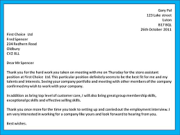 Thank You Letter After Interview Email Template Business