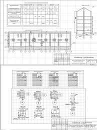 Курсовые работы Фундаменты и основания Чертежи РУ Курсовой проект Проектирование фундаментов 4 х этажного жилого здания г Иркутск КП