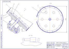 Курсовые проекты по системам автоматизации и управления Автоматизация производственных процессов в машиностроении