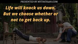Karate Kid Quotes Impressive Karate Kid Quotes Top 48 Inspirational And Motivational Quotes