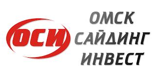 Купить фасадную панель от производителя - Омск Сайдинг Инвест