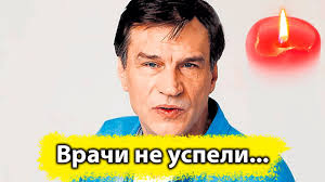 Скончался Денис Карасев актер театра и кино - YouTube