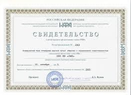 СМП Банк Информация о членстве в саморегулируемых организациях профессиональных участников рынка ценных бумаг ассоциациях объединениях банковских группах