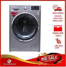 Máy giặt sấy LG FC1409D4E 9kg, Giá tháng 12/2020