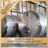 Купить канализационное оборудование в Нижнем Новгороде ...