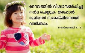 Happy birthday bible quotes inspirational birthday wishes biblical. 46 Malayalam Bible Quotes Ideas In 2021 Bible Quotes Bible Bible Quotes Malayalam