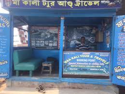 omm maa kali tour travels swargadwar travel agents in puri justdial