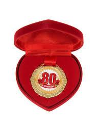 <b>Медаль С Юбилеем</b> 80 AV Podarki 8090247 в интернет-магазине ...