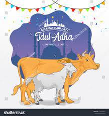 Eid al Adha Grußkarte (Opferfest). Ziege und Kuh mit Moschee als Hintergrund