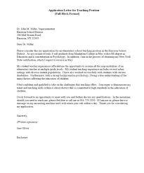 Teacher Retirement Resignation Letter Template Vancitysounds Com