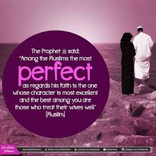 Beautiful Islamic Love Quotes Best Of Islamic Love Hadiths Relationship Pinterest Beautiful Islamic