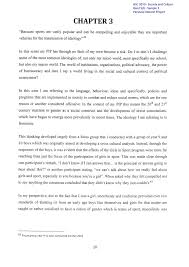 sample essay about the internet english