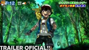 Wallpaper HD pokemon movie 23 coco 2020 - Anime Top Wallpaper