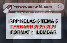 Rpp tematik kelas 5 tema 1 sub tema 1 pb 1 (unduh). Rpp 1 Lembar Kelas 5 Semester 1 Dan 2 Terbaru 2020 2021 Info Pendidikan Terbaru
