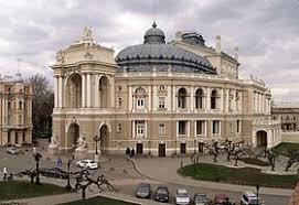 Одесский театр оперы и балета Википедия Вид на театр со стороны улицы Ришельевской
