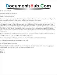 Appreciation Letter Format For Security Guard Archives - Villagers ...