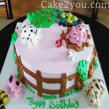 Special Cake Design Kids D7 Min 15 Kg Cake For Delivery Gurgaon