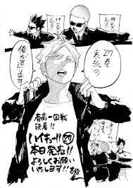 ハイキューcom On Twitter 菅原表紙が目印のハイキュー最新27