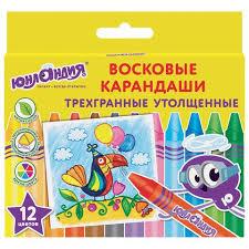 Восковые <b>карандаши</b> трехгранные утолщенные <b>ЮНЛАНДИЯ</b>