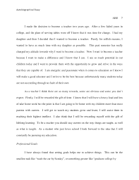 autobiographical essay 7 autobiographical essay