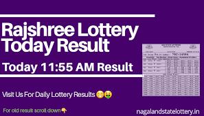 Rajshree Result Chart Rajshree Lottery Sambad 31 7 19 Today 11 55 Am Rajshree Lottery