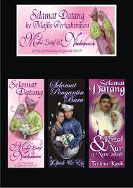 Design X Banner Pernikahan