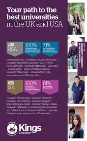 how many flyers should i put in a university kings education 2016 academic flyer by kings education issuu
