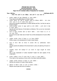 nalanda open university b a perspective for tourism part iii nalanda open university b a perspective for tourism part iii paper vi 2012 question paper pdf