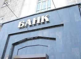 Преддипломная практика в банке нюансы и детали Отчеты по  Преддипломная практика в банке нюансы и детали