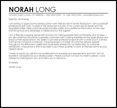 Cover Letter For A Server Server Cover Letter Sample Cover Letter Templates Examples