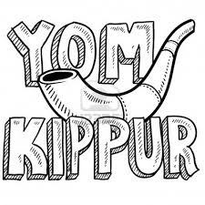 Yom Kippur5 Stamps Judaic Stamps Pinterest