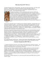 Знаменитые военные Чечни реферат по историческим личностям скачать  Зайндин Муталибов 1922 1977 доклад по историческим личностям скачать бесплатно крепость бои герой
