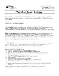 teaching job cover letter application format for teacher in resume gallery of cover letters for teaching jobs