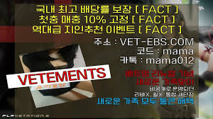 Image result for 안전놀이터