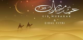 <b>Eid Mubarak</b> Greeting Cards and Photo Frames - Apps on Google Play