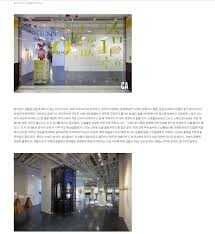 Ca Design Hong Kong Design Feisty Exhibition Article In Ca Magazine Dutch Lab